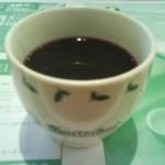 Hibiscus Spice Tea Cup